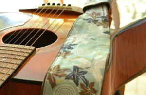 guitar-website-music